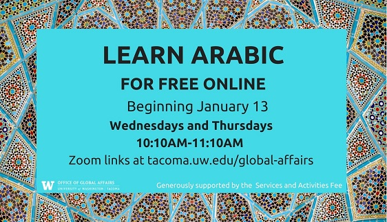 Free Online Arabic lessons - Beginners
