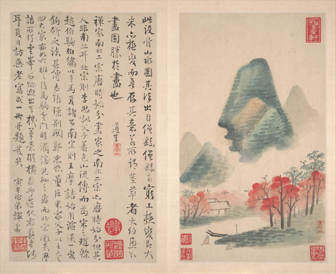 A Panoply of Metaphors: Painting and Intermediality in Early Modern China