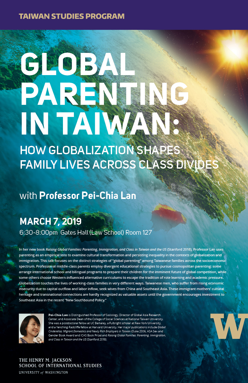 Global Parenting in Taiwan: How Globalization Shapes Family Lives across Class Divides with Professor Pei-chia Lan