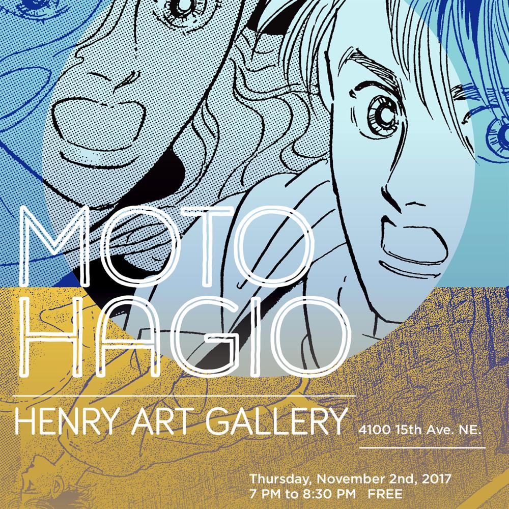ICAF Artist's Talk:  Moto Hagio, manga illustrator and author