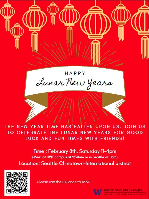 Lunar New Years 2020