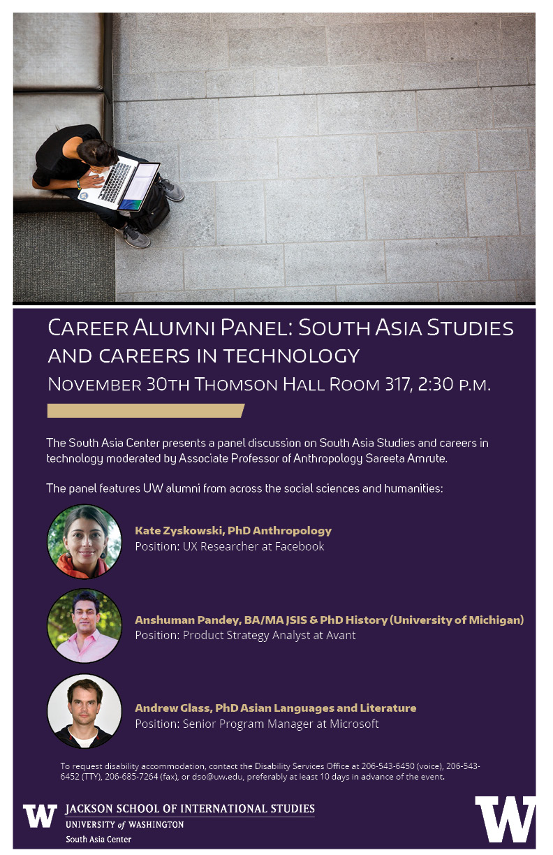 Career Alumni Panel: South Asia Studies and Careers in Technology