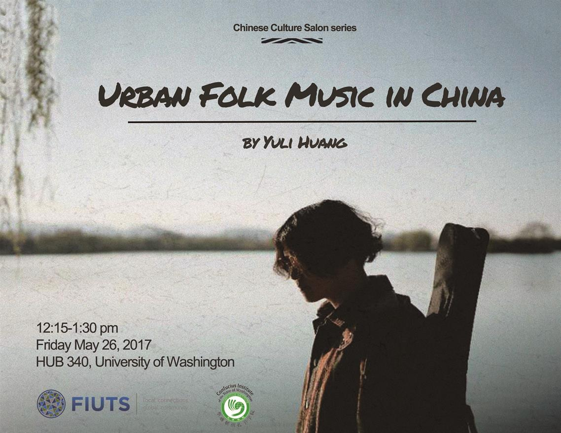 Urban Folk Music in China