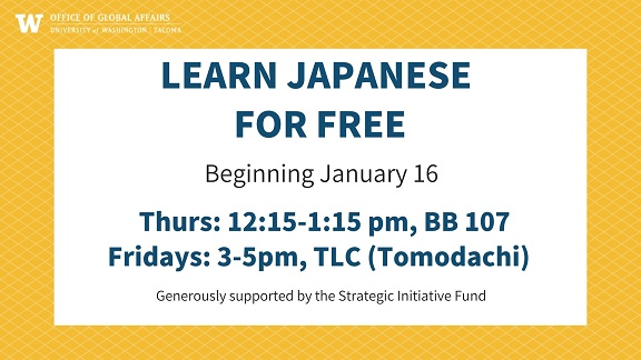 Free Japanese Lessons - Beginner