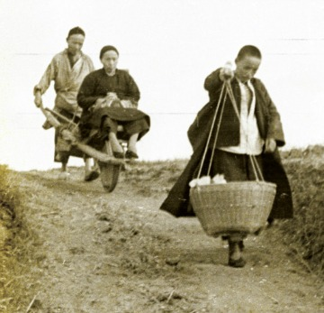 EXHIBIT: Rural China on the Eve of Revolution