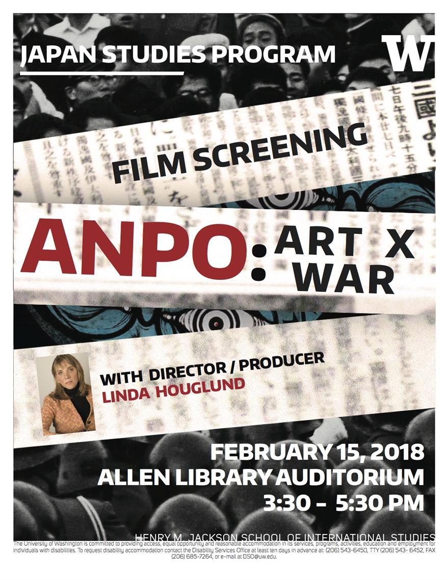 "Film Screening: ""Anpo: Art X War"" with Filmmaker Linda Hoaglund"