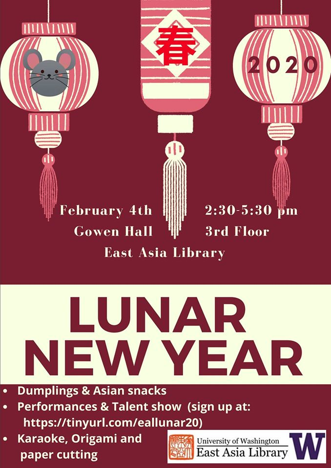East Asia Library Lunar New Year Open House