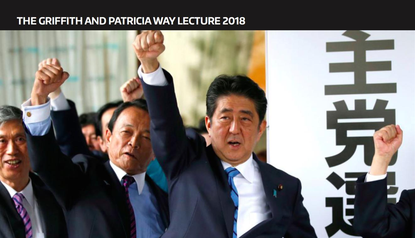 The Griffith and Patricia Way Lecture with Takako Hikotani