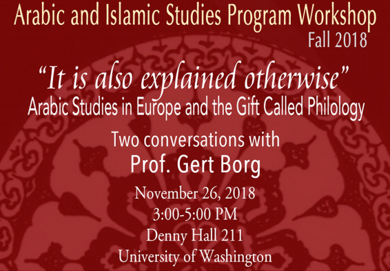 "Arabic Studies in Europe and ""Gift Called Philology"""