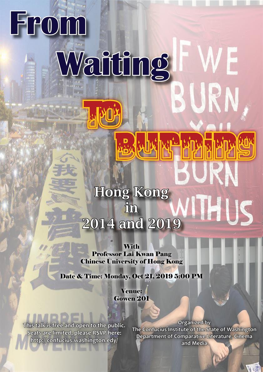 "A Public Talk ""From Waiting to Burning: Hong Kong in 2014 and 2019"""