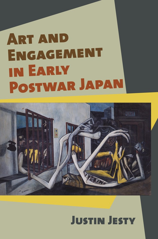 Professor Jesty speaks at Asia Talks: Art and Engagement in Early Postwar Japan at the Seattle Art Museum