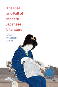 """The Rise and Fall of Modern Japanese Literature: What Happens Next""  with John Whittier Treat, Yale University Emeritus"