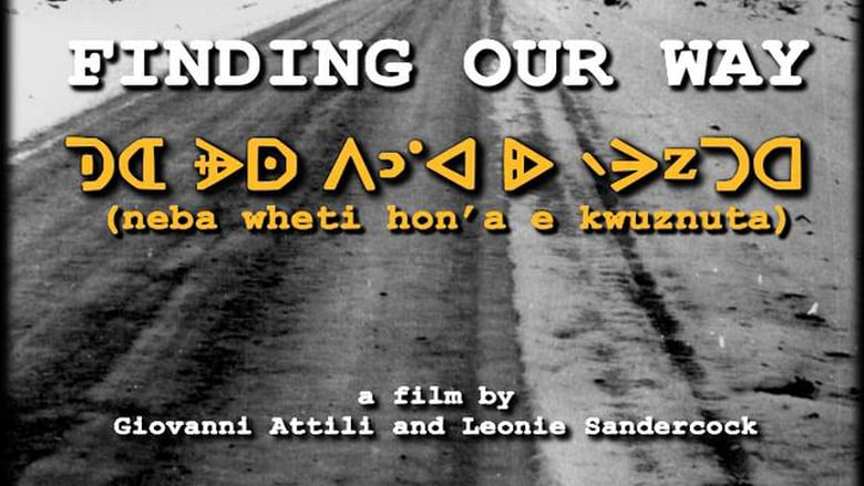 Film Screening: Finding Our Way (2010, 90 minutes) -  Reception with food and drink to follow