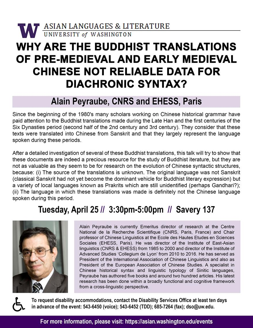 Why are the Buddhist translations of Pre-Medieval and Early Medieval Chinese not reliable data for diachronic syntax? (Alain Peyraube)
