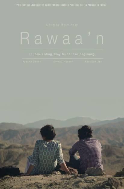 Rawaa'n and Simple Simon