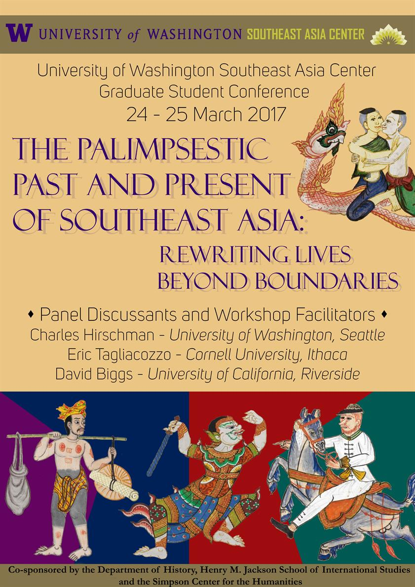Southeast Asia Center Graduate Student Conference