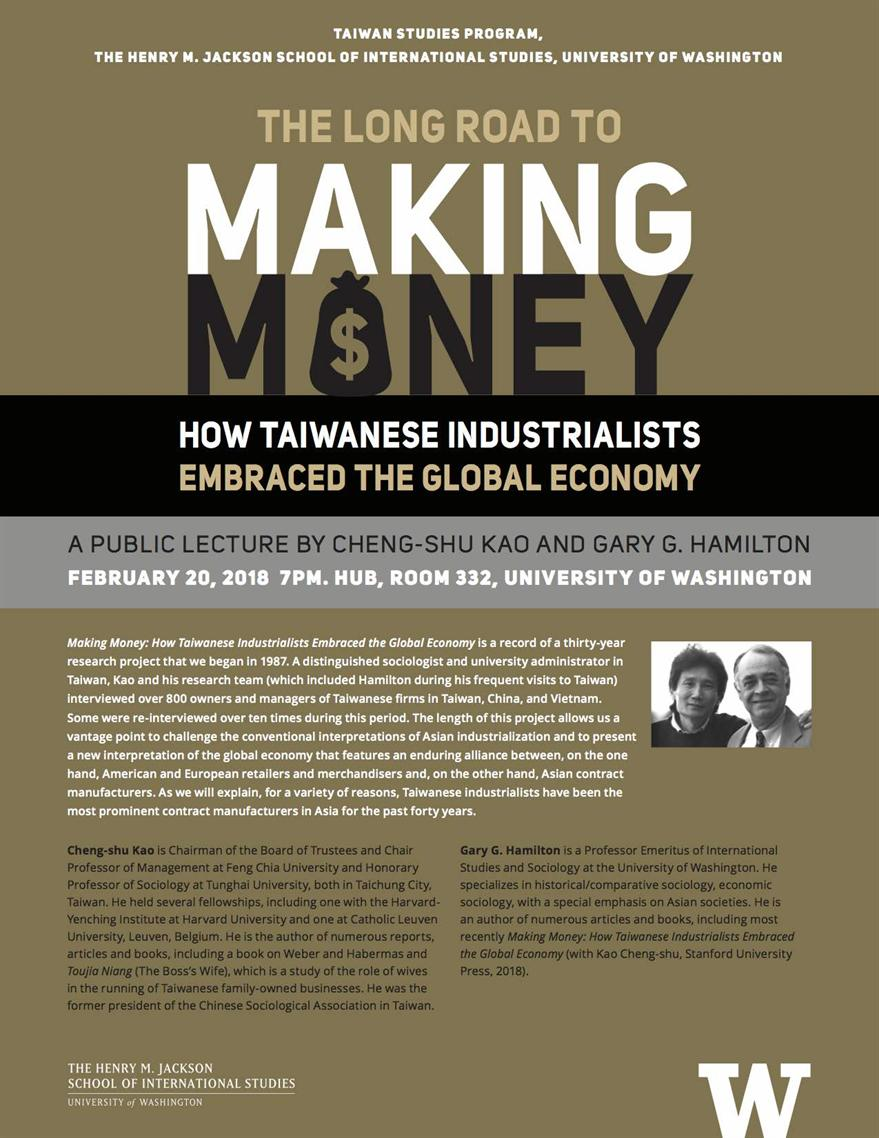 "The Long Road to ""Making Money""- How Taiwanese Industrialists Embraced the Global Economy"""