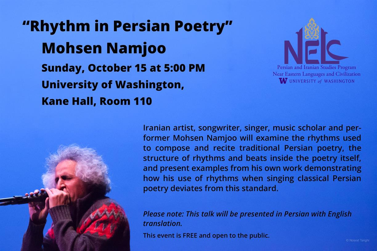 """Rhythm in Persian Poetry"" - Mohsen Namjoo"