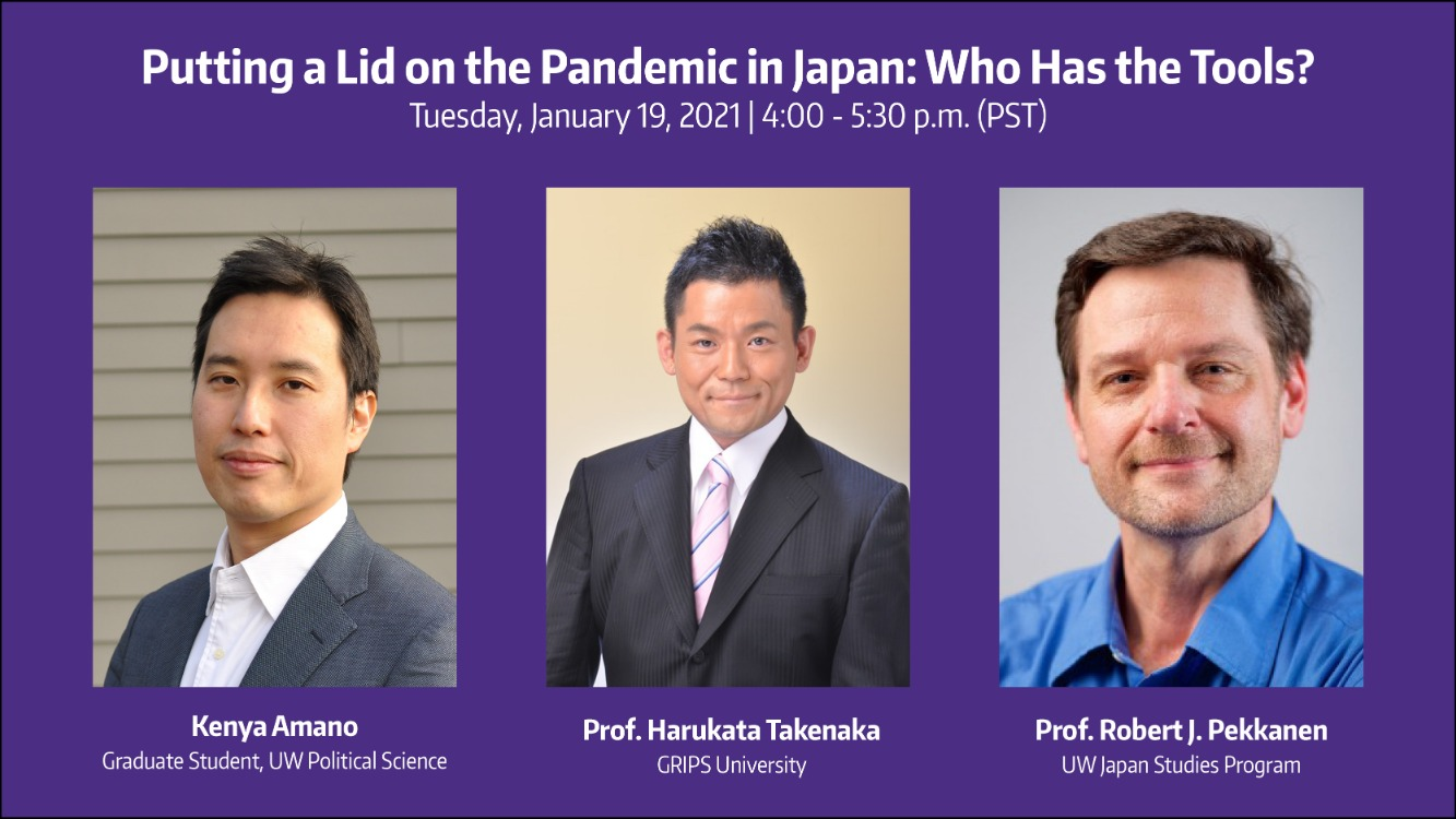 Putting a lid on the Pandemic in Japan: Who Has the Tools?