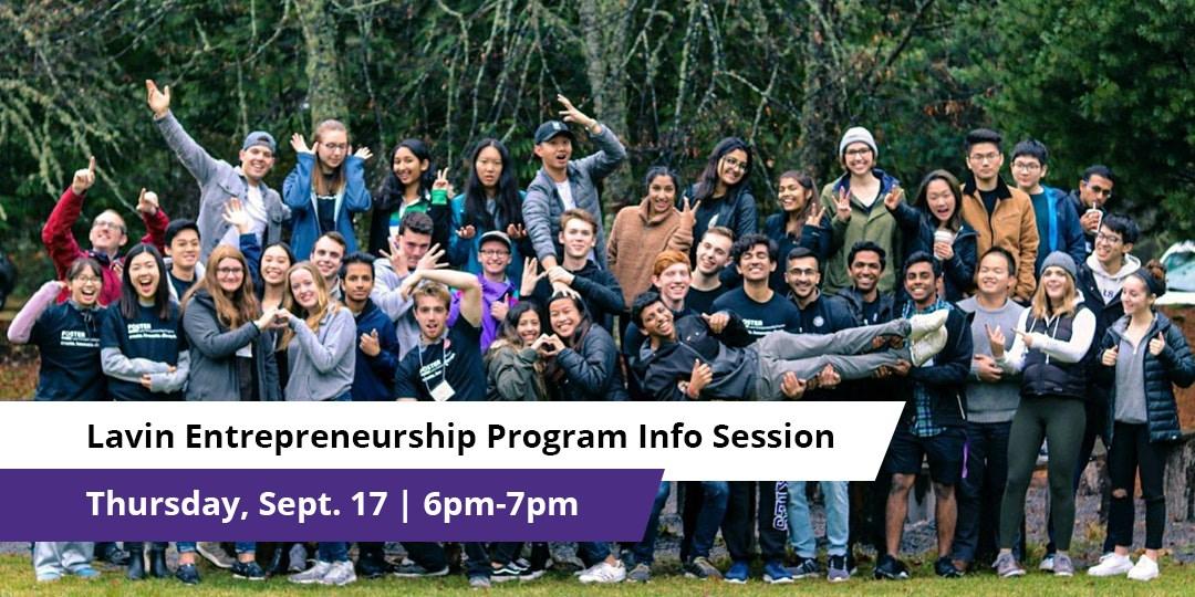 Lavin Entrepreneurship Program Information Session