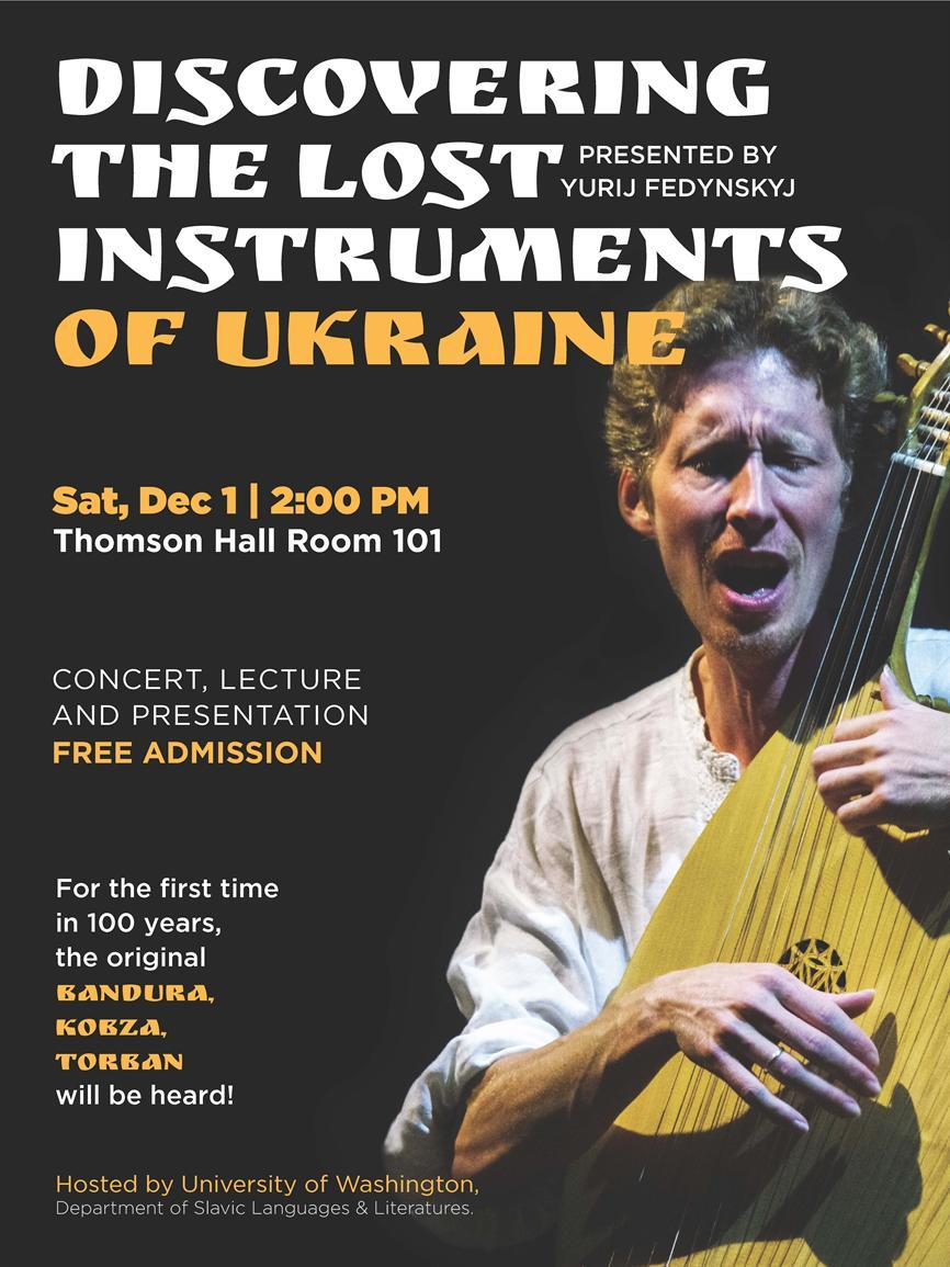 Discovering Instruments of Ukraine