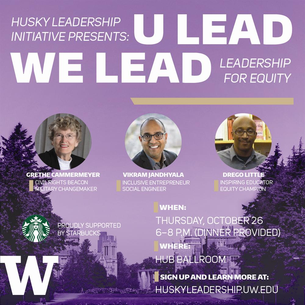 U Lead We Lead: Leadership for Equity