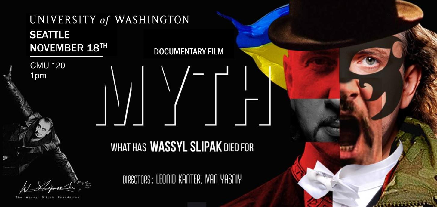 "FILM | Ukrainian Documentary ""Myth"""