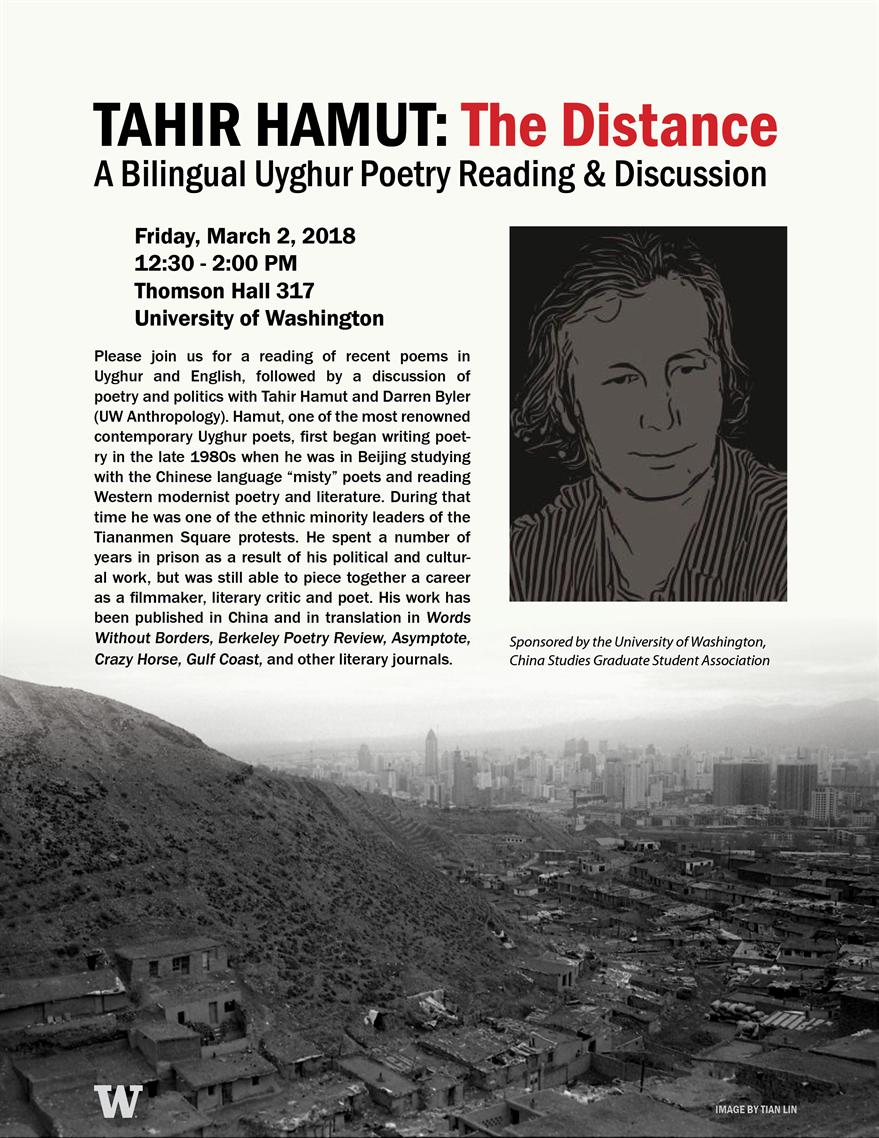 Tahir Hamut: The Distance - A Bilingual Uyghur Poetry Reading & Discussion