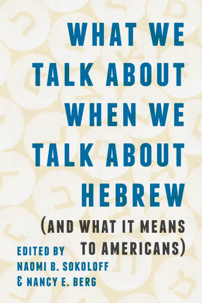 Naomi Sokoloff: What We Talk About When We Talk About Hebrew