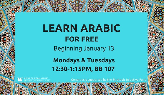 Free Arabic lessons - Beginners