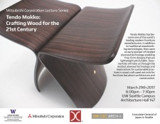 """Tendo Mokko: Crafting Wood for the 21st Century"" - Tomoya Kato part of the Mitsubishi Corporation Lecture Series"