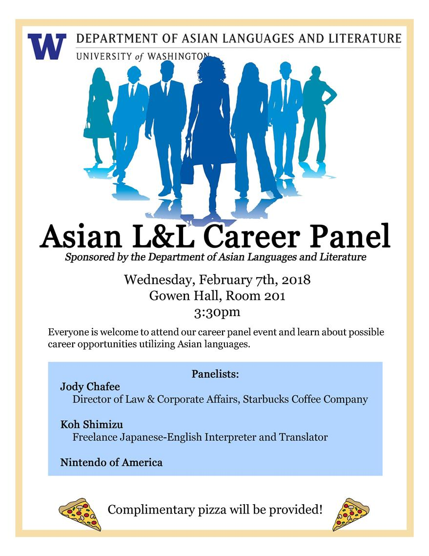 Asian Languages and Literature Career Panel