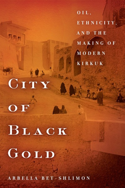 Book Launch - Arbella Bet-Shlimon: City of Black Gold