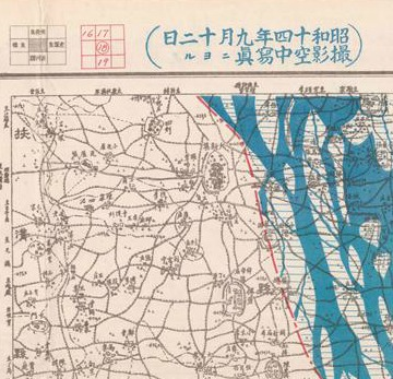 EXHIBIT: Gaihozu: Japanese Imperial Maps from the Meiji Era to the End of World War II