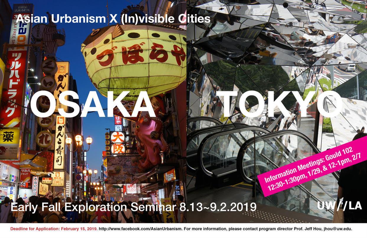 Tokyo X Osaka Asian Urbanism Exploration Info Session