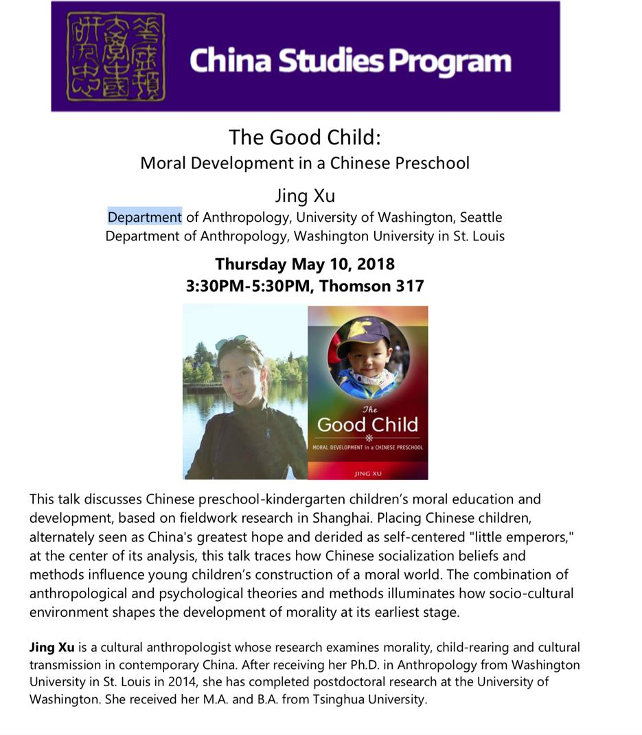 The Good Child: Moral Development in a Chinese Preschool - By Jing Xu