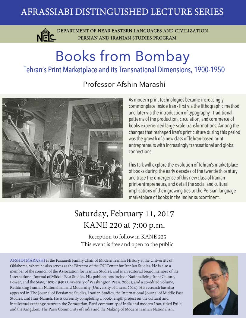 Afrassiabi Distinguished Lecture: Books from Bombay