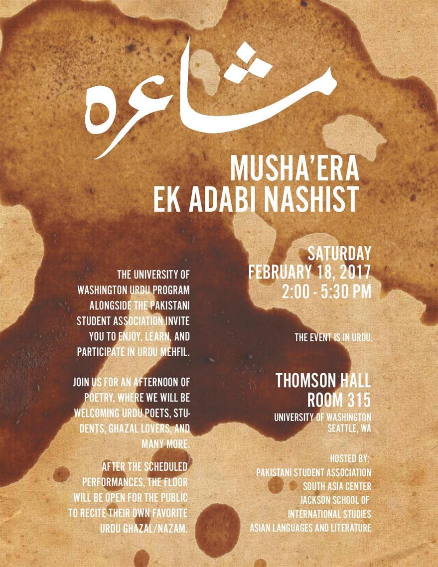 Musha'era Ek Nashist