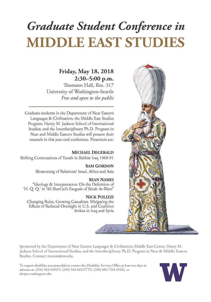 Graduate Student Conference in Middle East Studies