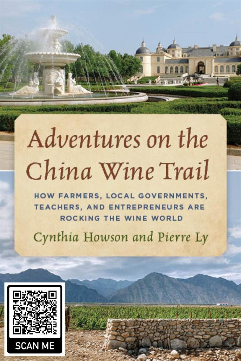 CANCELED: The Rise of Chinese Wine: A Political Economy Story   Grit City Think&Drink