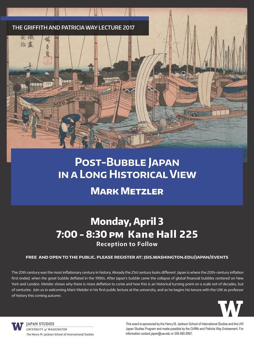 Griffith and Patricia Way Lecture 2017:  Post-Bubble Japan in a Long Historical View with Mark Metzler