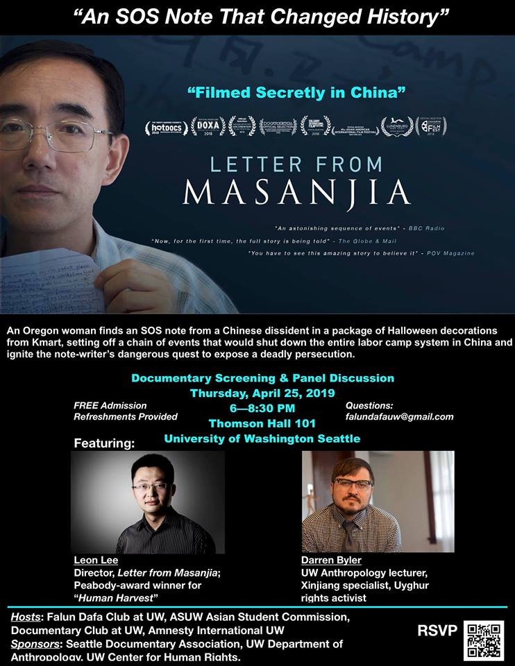 """Letter from Masanjia"": Screening and Filmmaker Discussion"