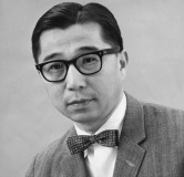 Civil Disobedience! The Life and Legacy of Gordon K. Hirabayashi