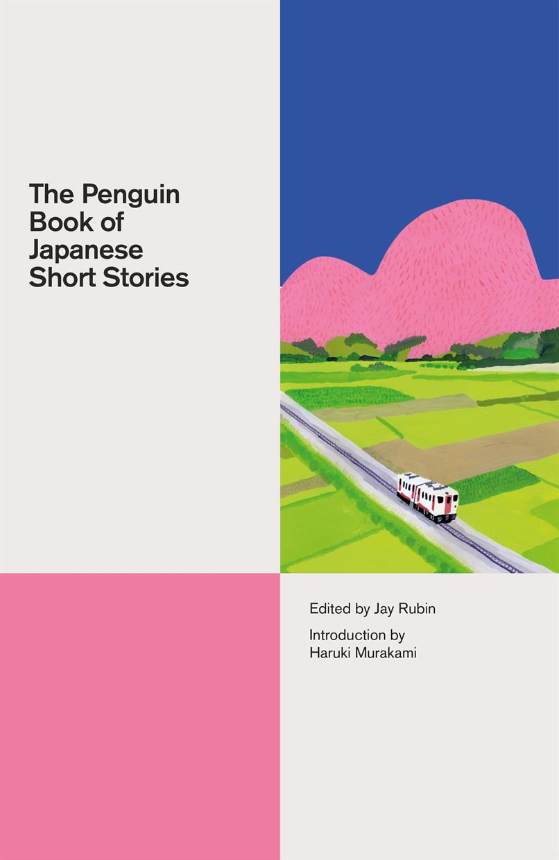 The Penguin Book of Japanese Short Stories with Jay Rubin