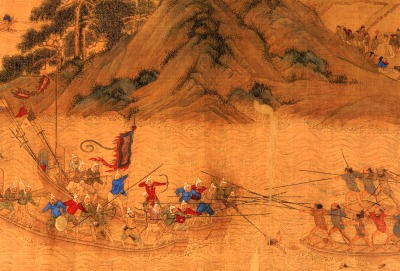 """Pirates, Violence, and Commerce in Late, Medieval Japan"" with Peter Shapinsky"